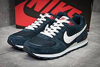 Кроссовки мужские Nike MD Runner, темно-синие (11771), р. 41-46 Реплика класса ААА