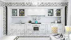 Кухня в классическом стиле ROYAL