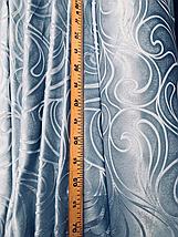 Шторы оптом 1.5м голубой В20, фото 3