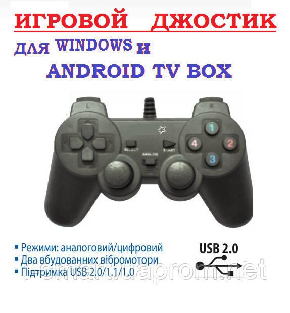 ИГРОВОЙ КОНТРОЛЕР для Android и Window Games беспроводной