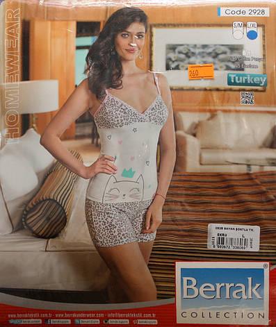 Женская пижама с леопардовым принтом Berrak 2928, фото 2