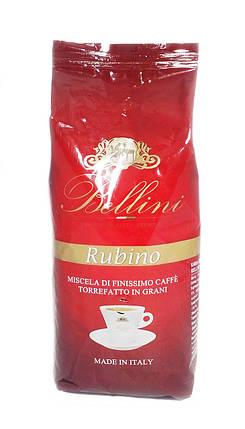 Кофе Bellini Rubino 1кг, фото 2