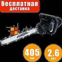 Электропила цепная прямая 2.6 кВт, 405 мм, электрическая пила, електропила ланцюгова електрична Eurotec GC 111