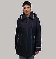 Демисезонная женская куртка. модель156. размеры 52-64. 5 цветов.