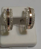 Серьги Романтик из серебра и золота , фото 1