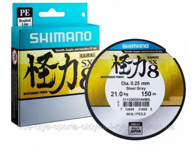 Шнур рыболовный SHIMANO Kairiki SX8 0.07mm 150m