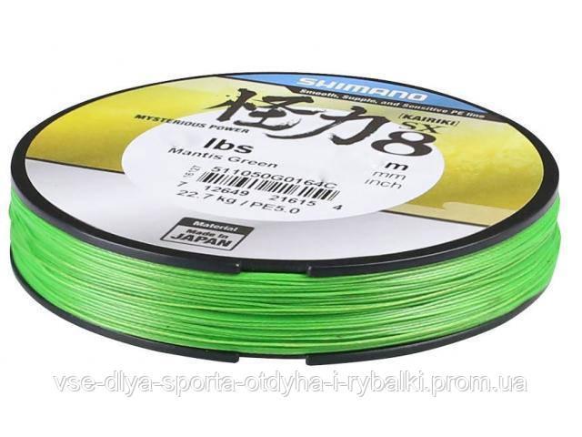 Шнур рыболовный SHIMANO Kairiki SX8 0.10mm 2700m