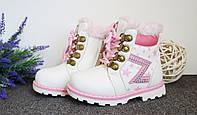 Детские ботинки для девочки 23-27 размер,розового цвета
