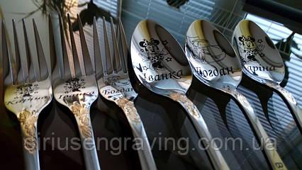 Столовые именные ложки на подарок родным, фото 2