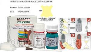 Краситель для гладкой кожи и текстиля + очиститель Tarrago Color Dye 25мл+25мл цвет светло желтый (114)