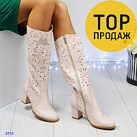 Женские весенние сапоги на низком каблуке, цвета пудра   сапоги женские  кожаные, с перфорацией f780508cd26