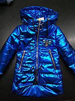 Оригинальная детская весенняя куртка