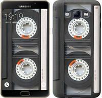 """Чехол на Samsung Galaxy A8 A8000 Кассета """"876u-135-10409"""""""