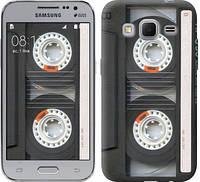 "Чехол на Samsung Galaxy Core Prime VE G361H Кассета ""876c-211-10409"""
