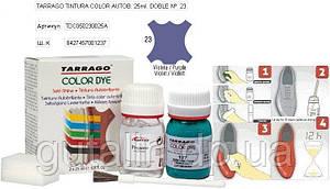Краситель для гладкой кожи и текстиля + очиститель Tarrago Color Dye 25мл+25мл цвет фиолетовый (23)
