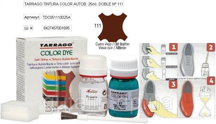 Краситель для гладкой кожи и текстиля + очиститель Tarrago Color Dye 25мл+25мл цвет старая кожа (111)