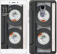 """Чехол на Xiaomi Redmi Note 4 Кассета """"876c-352-10409"""""""
