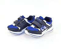 Демисезонные детские кроссовки