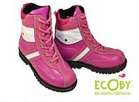 Ортопедические ботинки тм Ecoby 212_1F