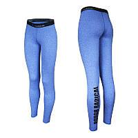 Спортивные лосины (леггинсы компрессионные) женские Radical Neat, влагоотводящие, голубые