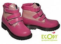 Ортопедические ботинки тм Ecoby 210R