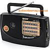 Радиоприёмник всеволновой KP-308AC FM(УКВ), TV, AM, SW1, SW2.