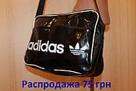 Школьная сумка через плечо лаковая адидас