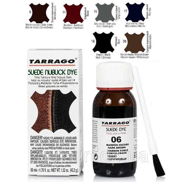 Краситель для замши, нубука TARRAGO SUEDE NUBUCK DYE 50 мл цвет темно-коричневый(06)