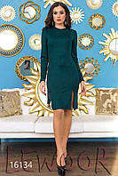 Платье с разрезом из трикотажа