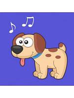 Музыкальные животные