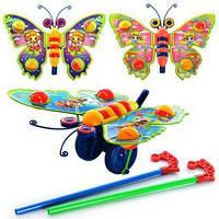 Каталка на палке, бабочка, 3 вида, в кульке