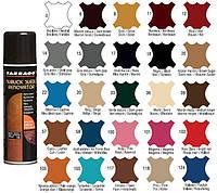 Восстанавливающая спрей-краска Tarrago Nubuck Suede Renovator 250 мл цвет ярко красный (102)