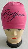 """Весняна шапка буратіно для дівчаток """"Bonjour"""", одинарна , р 3-8 років, фото 2"""