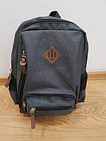Рюкзак молодежный, школьный, городской серый( 972)