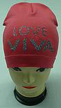 """Шапка-домік для дівчаток """"LOVE VIVA"""", одинарна , р 3-8 років, фото 2"""