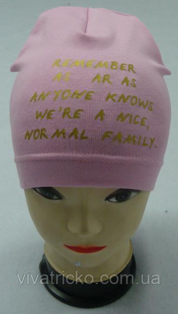 """Шапка-домік для дівчаток """"REMEMBER"""" одинарна , р 3-8 років"""
