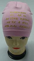 """Шапка-домік для дівчаток """"REMEMBER"""" одинарна , р 3-8 років, фото 1"""