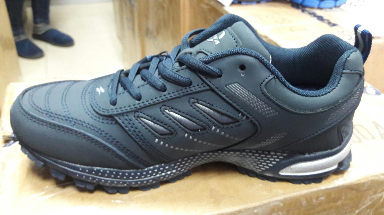 796b3e13 Кожаные кроссовки детские для мальчиков Bona 686 Н-2, цена 900 грн., купить  в Никополе — Prom.ua (ID#660314396)