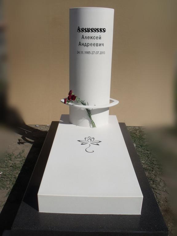 Памятник 15