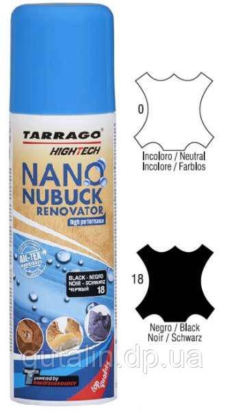 Аэрозоль краска для замши Tarrago Nano Nubuck Renovator 200 мл цвет черный