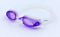 Очки для плавания 313 Aquastar