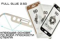 Защитное стекло FULL SCREEN Full Glue 2.5D iPhone 6 (белый) без уп.