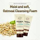 CALMIA Пенка для Умывания с Овсом Oatmeal Therapy Cleansing Foam 150ml, фото 2