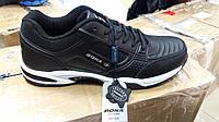 Детские кроссовки для мальчика Bona , фото 1