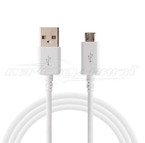 Кабель USB 2.0 - micro USB (хорошее качество), 1м белый