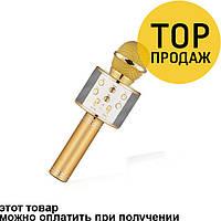 Беспроводной микрофон караоке bluetooth WS858 Karaoke Gold / аудиотехника