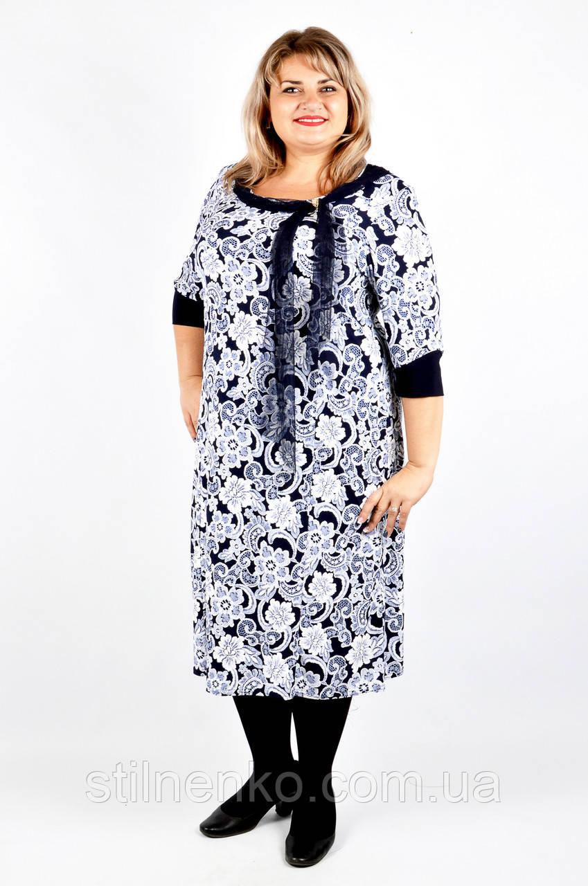 Элегантное трикотажное платье большого размера 60, 62