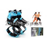 Ботинки на пружинах Фитнес джамперы Kangoo Jumps SK-901H-BL(39-42) (PL, PVC, L, голубой)
