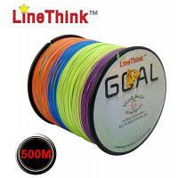LineThink цветная рыболовная леска 500м 8