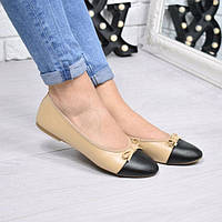 Туфли балетки женские  беж под Chanel 4261